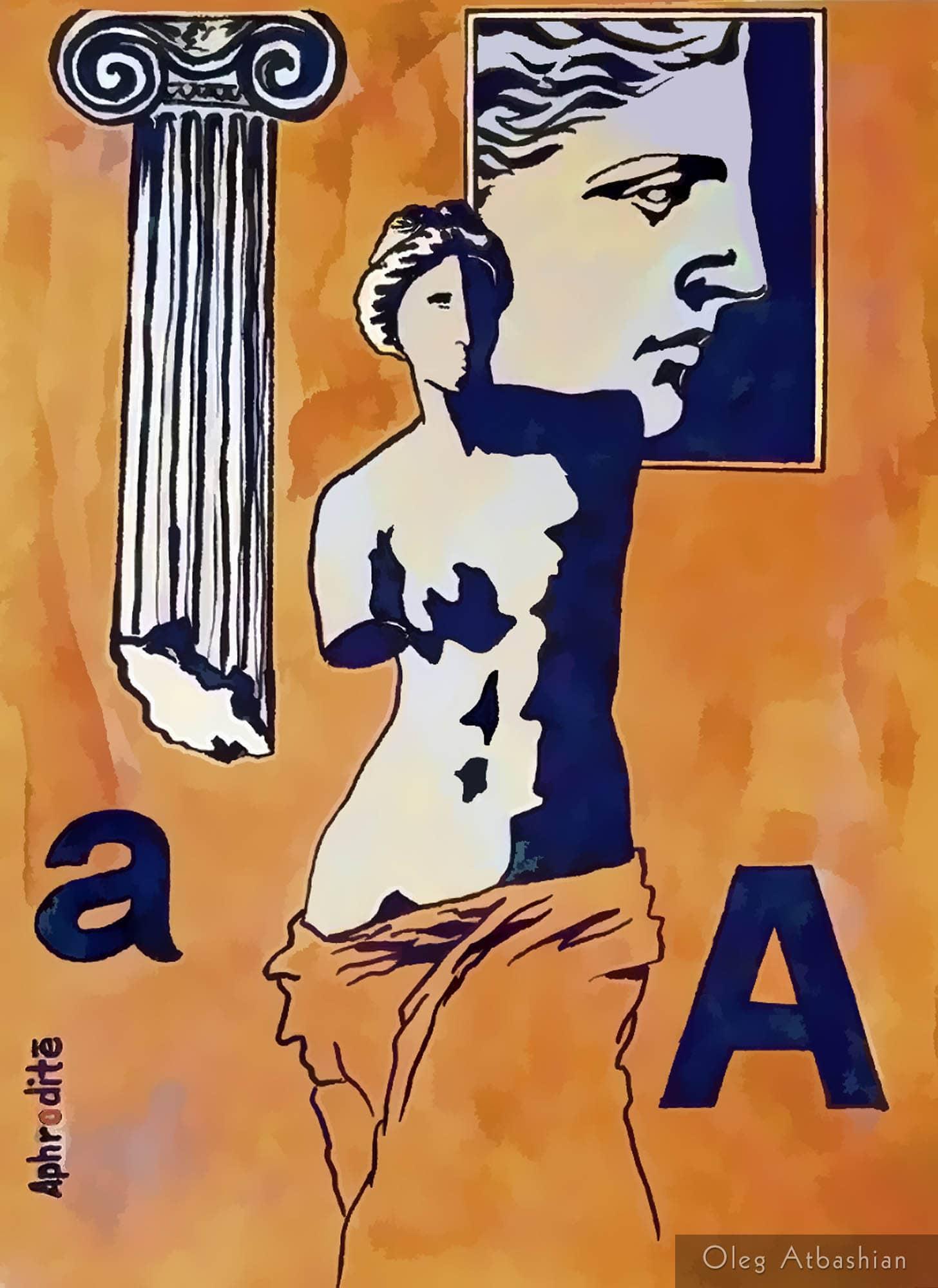 Aphrodite Composition