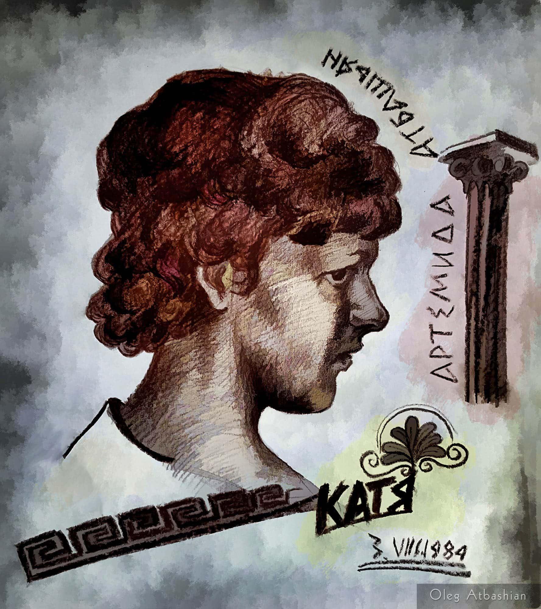 Sister Katia as Artemis