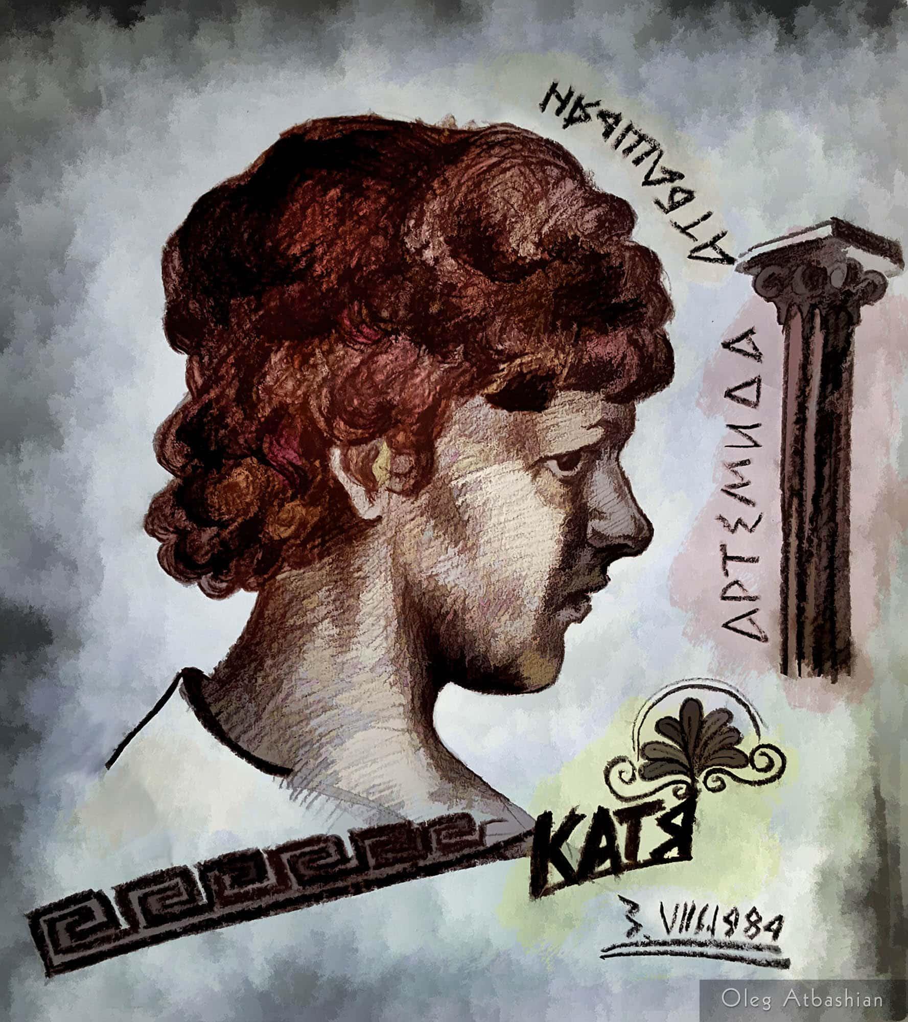 Portr Sister Katia as Artemis 2