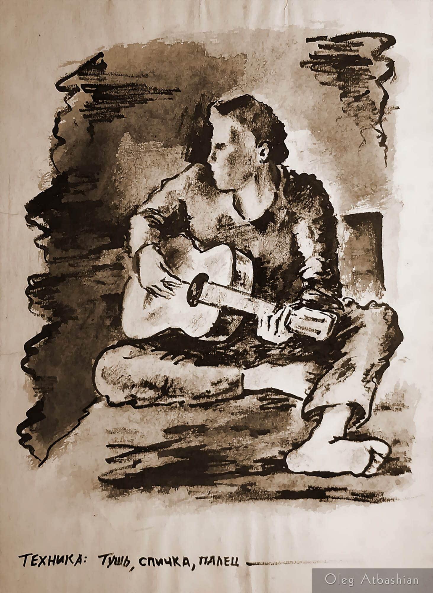 Guitarist: Ink, Matchstick, & Finger Technique